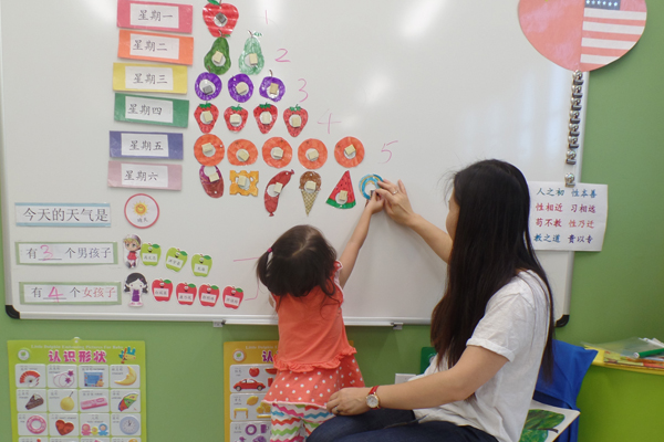 academics early childhood Chinese